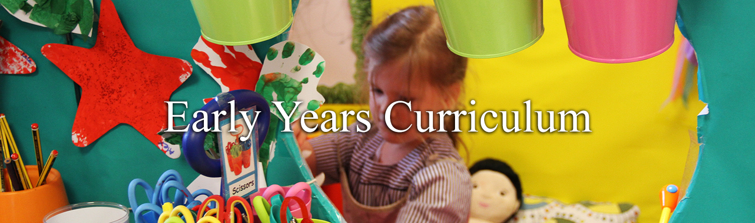 Early Years Curriculum Header